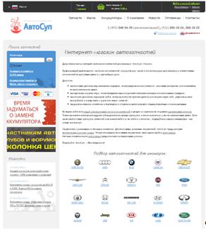 a5eeda21ed01 Анализ web-ресурсов в предметной области, Сравнительный обзор web ...
