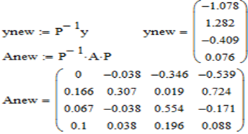 Задачи на матрицы с решением в маткаде обзор a для решения аналитических задач