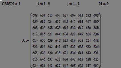 Mathcad для решения инженерных задач решение задачи коши это общий интеграл дифференциального