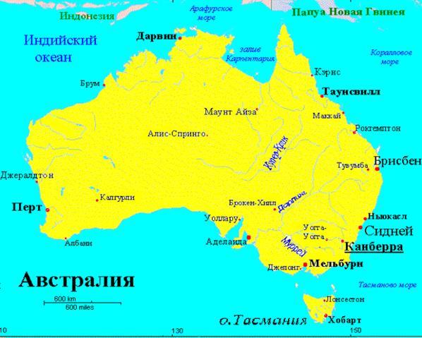 Водные ресурсы реки, ньюкасл австралия