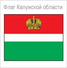 Флаг калужской области картинка